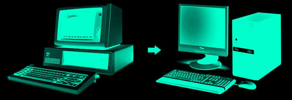 puissance informatique